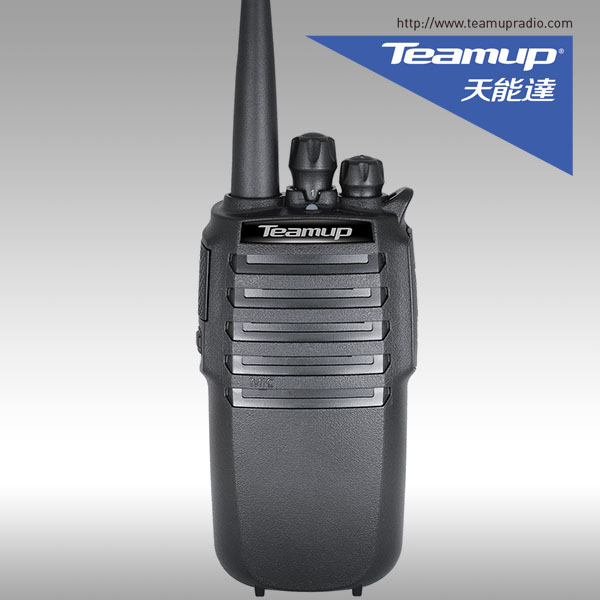 DMR Digital Walkie-Talkie