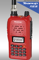 T-X1 two way radio